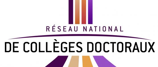 Logo Réseau des Écoles Doctorales